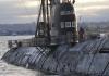 The Billion Dollar Submarine