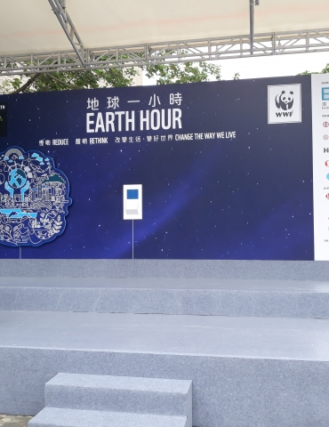 Deepblu Goes to Hong Kong for Earth Hour