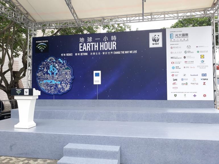 Deepblu Goes to Hong Kong for Earth Hour